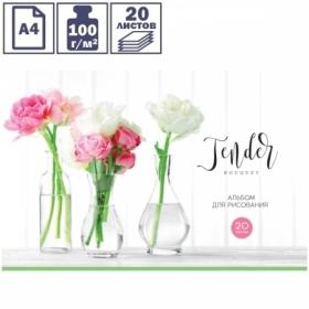 """Альбом для рисования ArtSpace """"Цветы. Tender bouquet"""" на скрепке, 20 листов"""
