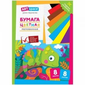 """Цветная бумага мелованная A4 ArtSpace """"Хамелеон"""", 8 листов, 8 цветов"""