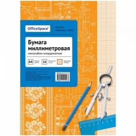 Бумага масштабно-координатная OfficeSpace А4 оранжевая на скрепке, 16 листов