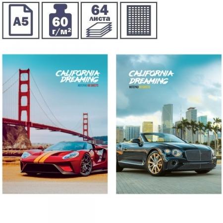 """Бизнес-блокнот А5 ЛАЙТ BG """"California dreaming"""", 64 листа"""