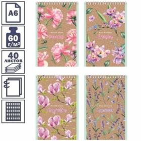 """Блокнот А6 на гребне BG """"Floral Craft"""", 40 листов"""