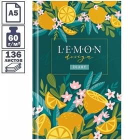 """Ежедневник недатированный А5 7БЦ OfficeSpace """"Цветы. Juicy lemon"""", 136 листов"""