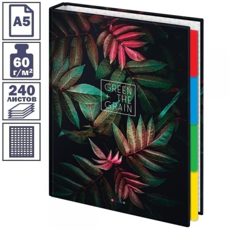 """Тетрадь на кольцах А5 7БЦ ArtSpace """"Природа. Макро"""", с 4 разделителями, 240 листов"""