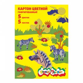 Набор цветного гофрированного картона А4 Каляка-Маляка 5 цветов, 5 листов