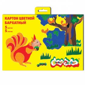 Набор цветного бархатного картона 175х250 мм Каляка Маляка 5 цветов, 5 листов