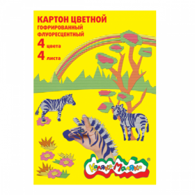 Набор цветного гофрированного флуоресцентного картона А4 Каляка-Маляка 4 цвета, 4 листа