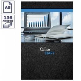Ежедневник BUSINESS LIFE формата А5 недатированный 136 листов