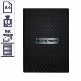 Книга учета вертикальная А4 96 листов в клетку, черная