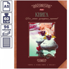 """Книга для записи рецептов """"Лакомка"""" формата А5, 96 листов"""