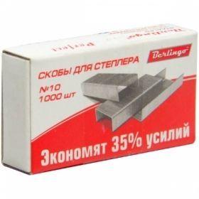 """Скобы для степлера №10 """"Perfect"""" оцинкованные 1000 шт"""