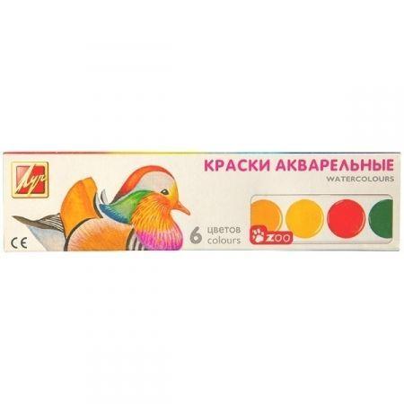 Краски акварельные 6 цветов ZOO без кисти в картонной упаковке