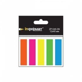 Закладки клейкие пластиковые inФОРМАТ 12х45 мм, 5 цветов по 20 шт.