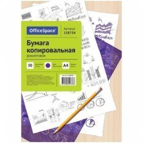 Бумага копировальная А4 OfficeSpace 50 листов, в ассортименте