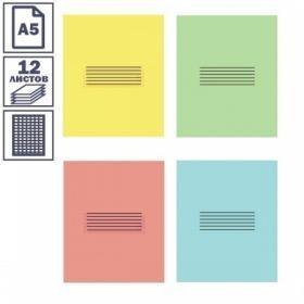 Тетради школьные в мелкую клетку №5, 12 листов, в ассортименте