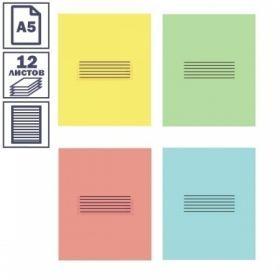 Тетради школьные в линейку №1, 12 листов, в ассортименте