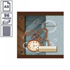 Тетради общие с цветной картонной обложкой, 96 листов, в ассортименте