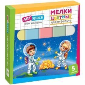 Набор цветных мелков асфальтовых ArtSpace 5 штук