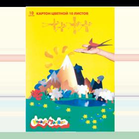 Набор немелованного цветного картона А4 Каляка-Маляка 10 цветов, 10 листов