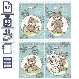 """Блокнот А7 """"Любимые мишки"""" (NICI), в клетку на гребне, 40 листов"""