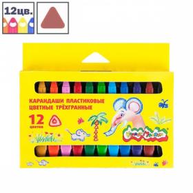 Набор пластиковых цветных карандашей Каляка-Маляка 12 цветов, трехгранные заточенные