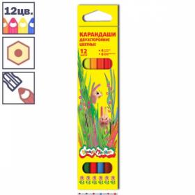 Набор двухсторонних цветных карандашей Каляка-Маляка 12 цветов, заточенные