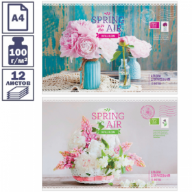 Альбом для рисования А4 Цветы. Spring in the air 12 листов
