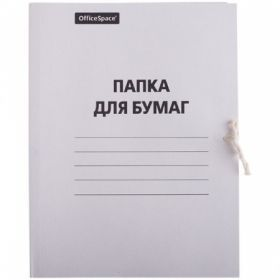 Папка для бумаг с завязками OfficeSpace белая