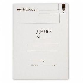 """Папка скорошиватель """"ДЕЛО"""" А4, белый мелованный картон 450 г/м2"""