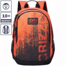 Рюкзак Grizzly оранжевый 28х44х24 см, 2 отделения