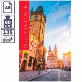 """Ежедневник """"Путешествия. Прага"""" формата А5 недатированный 7БЦ, 136 листов"""