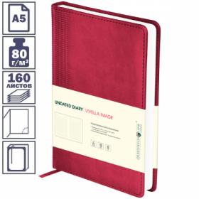 """Ежедневник """"Vivella Image"""" формата А5, недатированный, 160 листов, в ассортименте"""