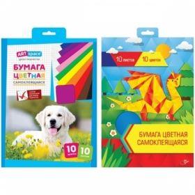 Цветная бумага самоклеящаяся ArtSpace А4 10 листов, 10 цветов