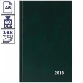 Ежедневник БВ OfficeSpace формата А5, датированный на 2018 г., 168 листов, в ассортименте