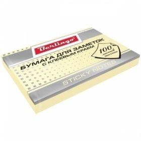 Самоклеящийся блок Berlingo 76х51 мм, 100 листов, в ассортименте