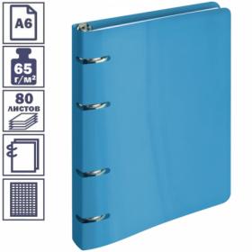 Тетрадь А5 в клетку на кольцах ArtSpace, в пластиковой обложке, 80 листов, в ассортименте