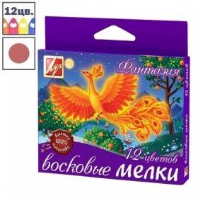 Набор восковых мелков на масляной основе ФАНТАЗИЯ 12 цветов