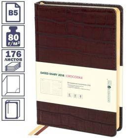 """Ежедневник """"Crocodile"""" формата B5, датированный на 2018 г., 176 листов коричневый"""