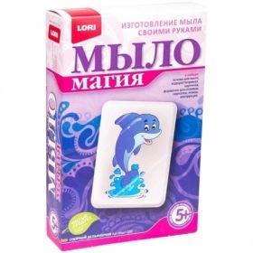 """Набор для мыловарения с картинкой Lori Мыло Магия """"Озорной дельфинчик"""""""