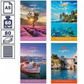 """Блокнот А5 ArtSpace """"Путешествия. Красивые виды"""" в клетку на скрепке, 80 листов"""