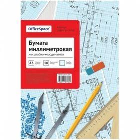 Бумага масштабно-координатная OfficeSpace А3, 10 листов