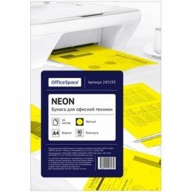Бумага цветная А4 OfficeSpace neon 50 листов, в ассортименте
