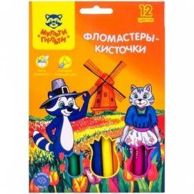 """Фломастеры-кисти Мульти-Пульти """"Енот в Нидерландах"""", 12 цветов, смываемые"""