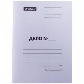 """Скоросшиватель OfficeSpace """"Дело"""", картон немелованный, 320 г/м2"""