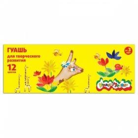 Гуашь Каляка-Маляка 17,5 мл 12 цветов