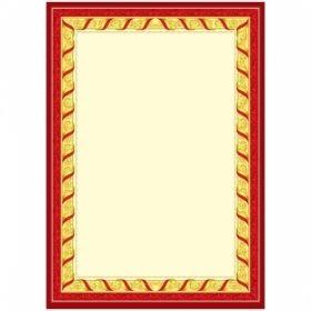 Бланк наградной A4 ArtSpace, мелованный картон, в ассортименте