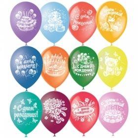 """Воздушные шары Поиск """"С Днем Рождения"""" M12/30см, пастель+декор, 50 шт"""