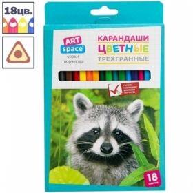 """Карандаши ArtSpace """"Животный мир"""" 18 цветов, трехгранные заточенные"""