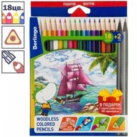 """Карандаши пластиковые Berlingo """"Корабли"""", 18 цветов+2 чернографитных HB, заточенные"""