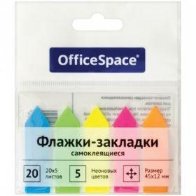 Флажки-закладки OfficeSpace 45х12 мм, 5 неоновых цветов, прямоугольные