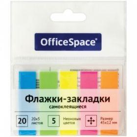 Флажки-закладки OfficeSpace 45х12 мм, 5 неоновых цветов